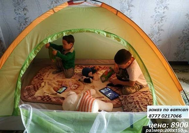 Палаткi 2-3х местная с полом Быстрая доставка
