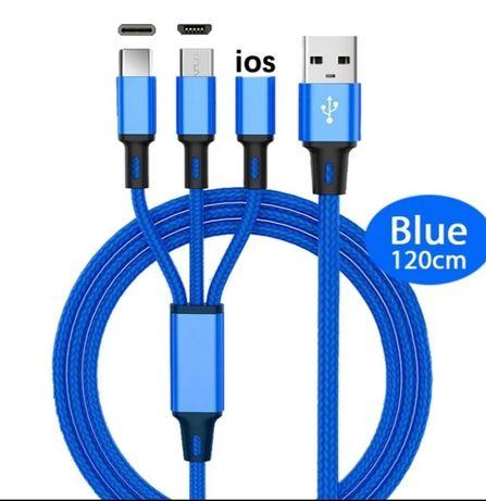 Кабель провод USB