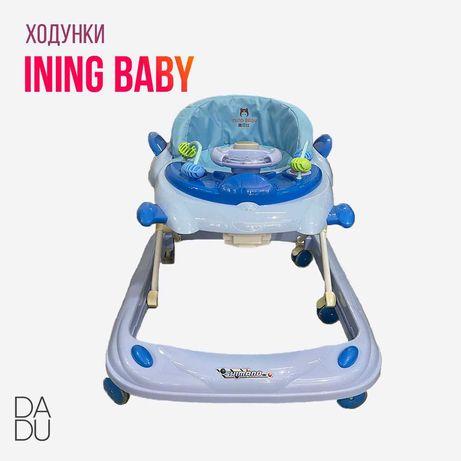 Детские ходунки Ining Baby