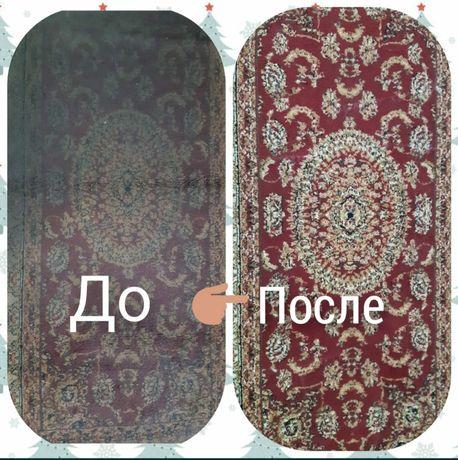 Чистка ковров и Химчистка  ковров
