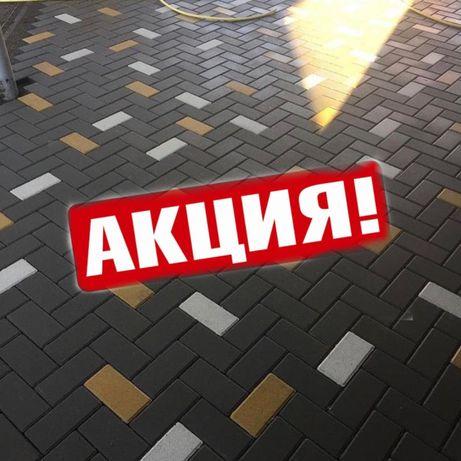 Вибропрессованная кирпич по СКИДКЕ , кирпич , тротуарная плитка