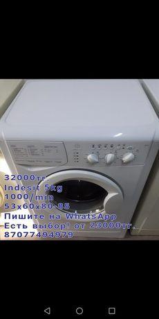 Стиральная машина Indesit на 5-6 кг