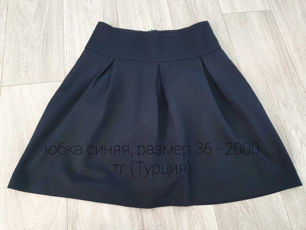продается юбка женская