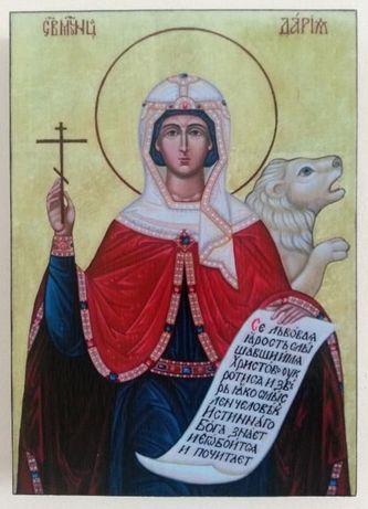 Икона на Света Дария ikona Sveta Daria
