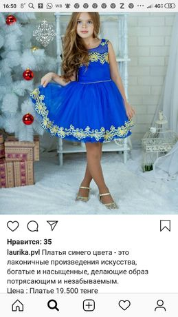 Платье для девочек 5-7 лет