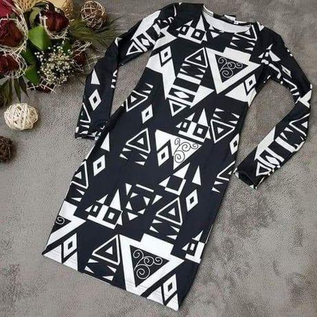 Чисто нова рокля М размер