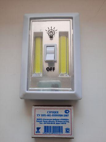 Продам LED -лампу