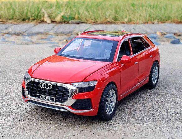 Метални колички: Audi Q8