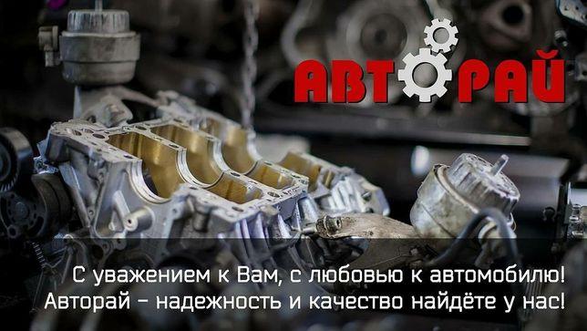 Мотарист ,Автоэлектрик,Ходовщик со стажем,работает с гарантией.