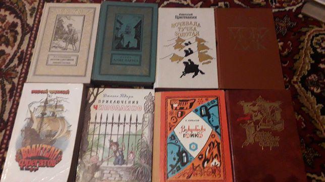 Распродажа библиотеки,большой выбор книг
