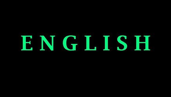 Давам уроци по английски език