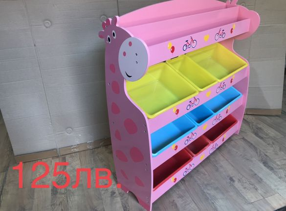 Рафтче за детски играчки 9лв доставка до офис на еконт