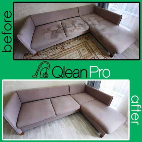 Профессиональная химчистка мягкой мебели/ ковровых покрытий/ матрасов