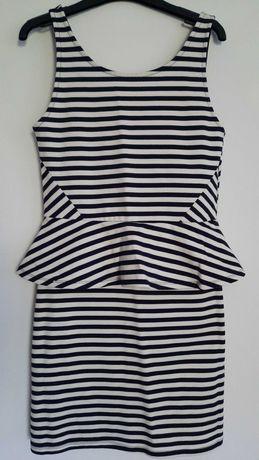 Н&M раирана дамска рокля