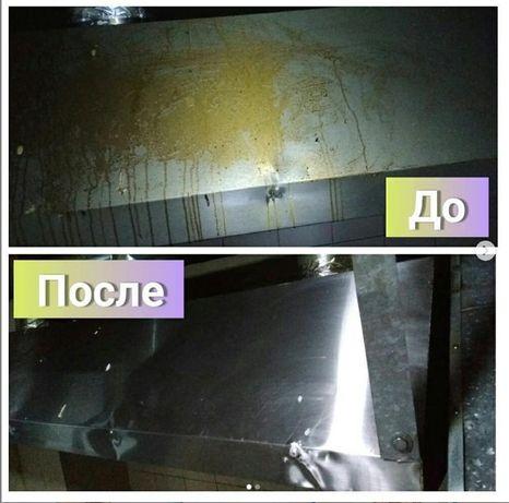 Клининг Дезинфекция Генеральная и после ремонтная уборка