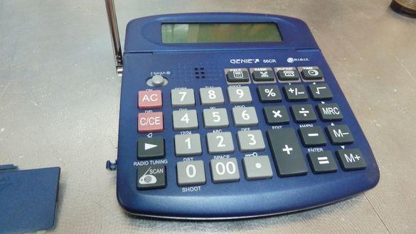 калкулатор-радио