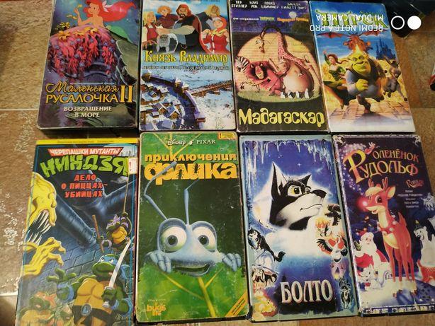 Видеокассеты мультфильмы