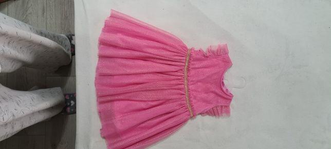Vand  rochiță  eleganta