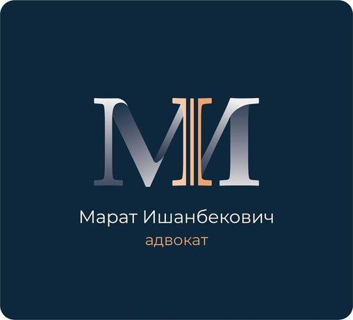 Услуги Адвоката - Караганда