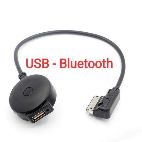 Интерфейс AMI , флашка,кабел, MP3, USB,AUX за Audi,Ауди,Мерседес,Шкода