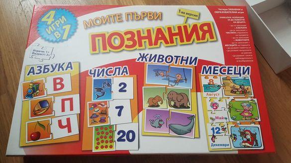 """Образователна игра """"Моите първи познания"""""""