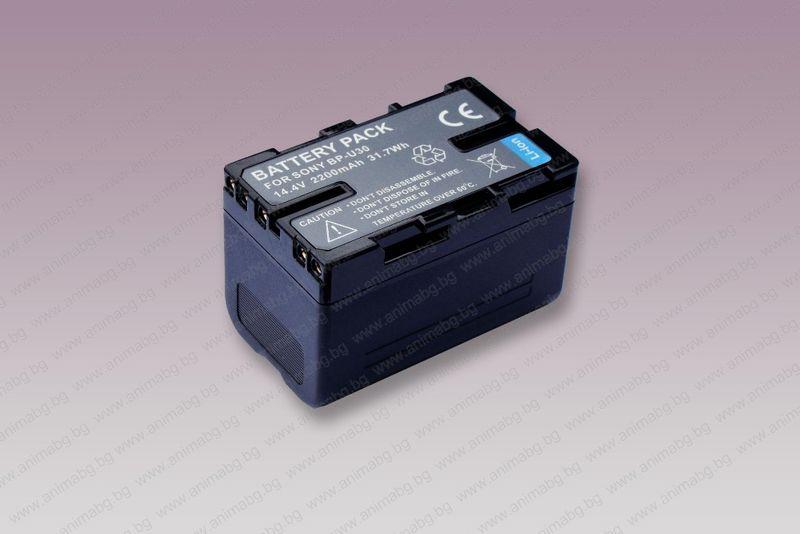 ANIMABG Батерия модел BP-U30 за видеокамери на Sony гр. Шумен - image 1