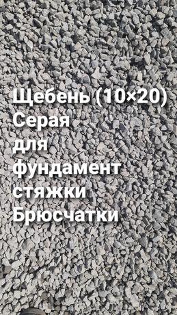 Щебень всех фракции Хвосты Отсев Песок