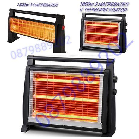 Кварцова печка KUMTEL 1500W-1800W 3 кварцови нагревателя