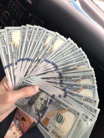 Деньги в кредит, Помощь в получений