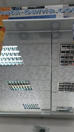 Шкаф с огледало и осветление 55см за 160,00лв.