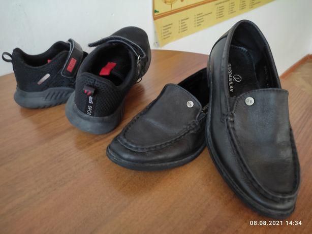 Продам туфли и кроссовки