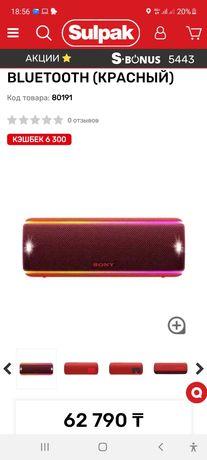 Беспроводная колонка Sony SRS-XB31 со стробоскопами (Новая)