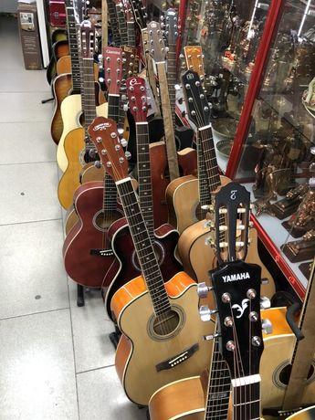 Гитары в широком ассортименте