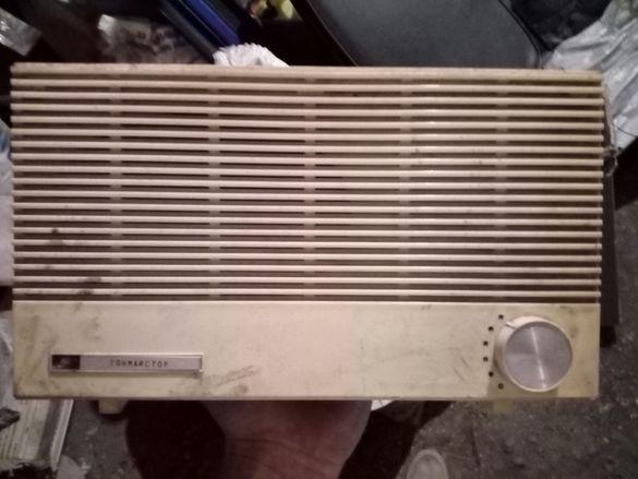 Ретро радиоточка