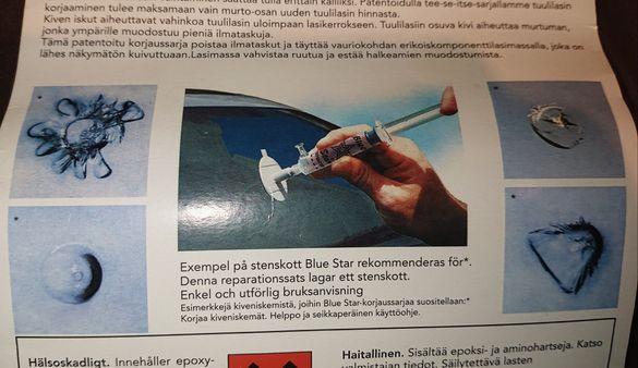 За ремонт на предно стъкло Blue Star (Sweden)