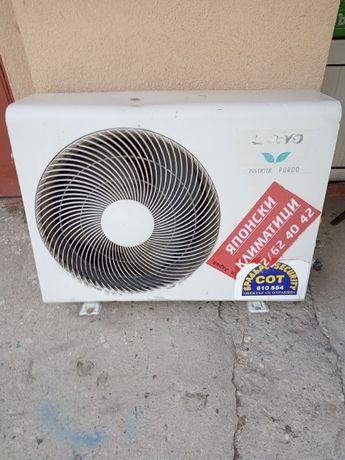 Продавам Японски климатик SANYO 12-йска инвертор