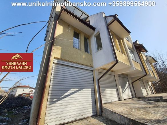 Тристаен Апартамент за продажба в град Банско
