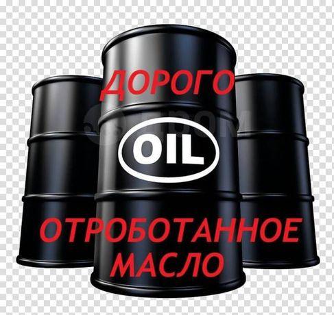 Продам отработанный масло 1литр 100 тенге