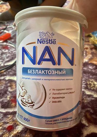Сухая смесь с рождения безлактозный NAN