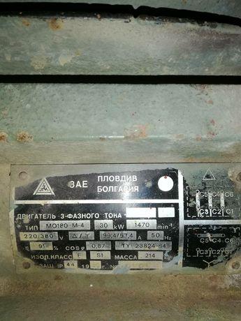 Електромотор 30 kw