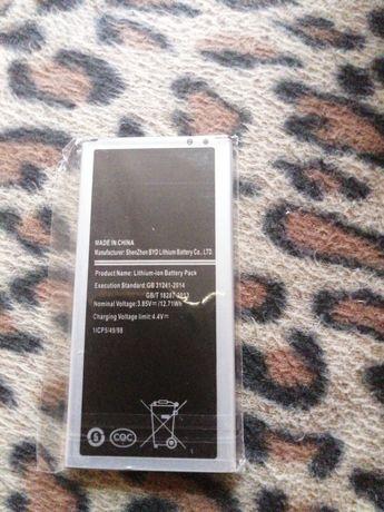 Аккумулятор для Samsung Galaxy J7 2016