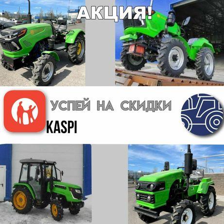 АКЦИЯ! Трактор Рустрак. Ассортимент минитракторов!