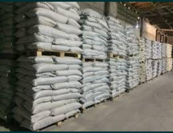 Зерно отруби в Хромтау большой осортимент