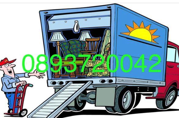 транспорт и хамалски услуги