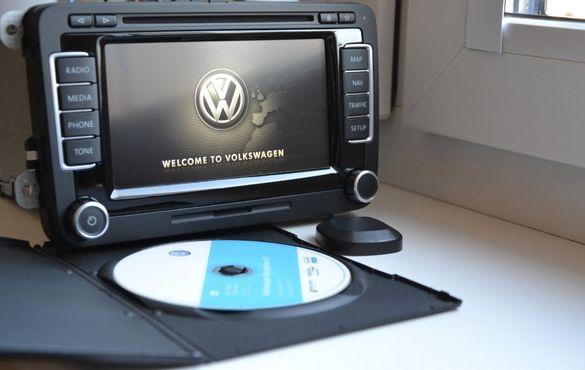 2020г. карти за навигация за Volkswagen