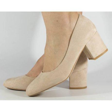 Pantofi office, nude cu gel pe talpa, 508090