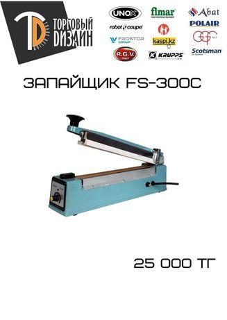 Запайщик FS-300C