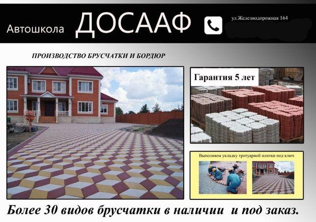 Брусчатка , тротуарная плитка, бордюры и элементы фасада в Аксае.