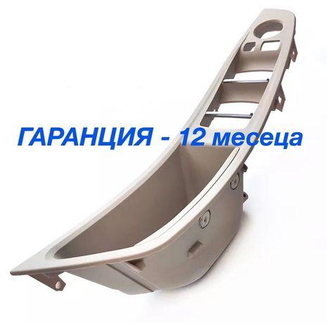 Панел Bmw F10 F11 дръжка бутон бмв ф10 ф11 конзола подлакътник ляв