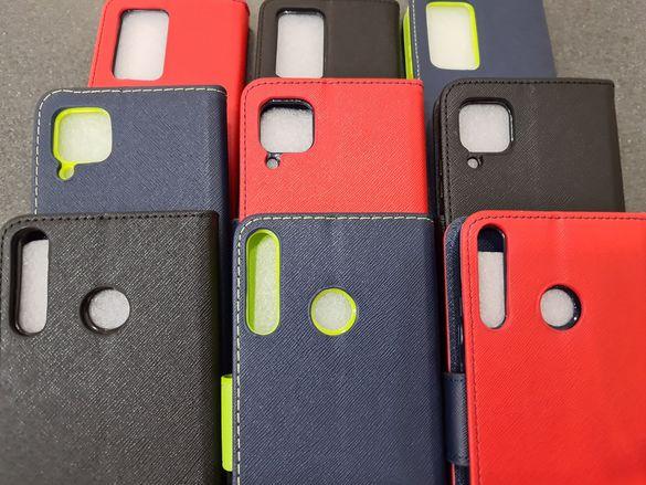 Huawei P40 Lite,P40 Lite E,P40 Pro,Y5p,Y6p,Y7p калъф тип тефтер